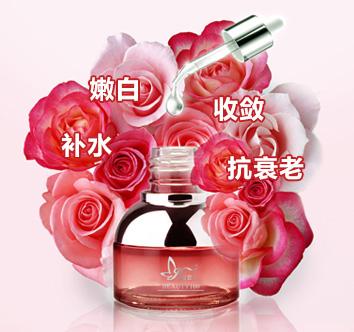 玫瑰细胞液